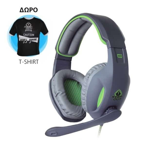 Ακουστικό HX9CT BUDDLE w/Tshirt Gaming KEEP OUT USB 7.1