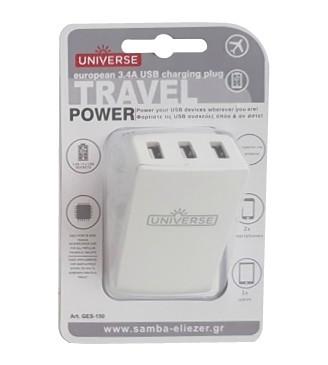 Φορτιστής αντάπτορ USB 3.4A Universe