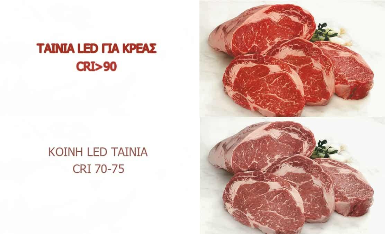 Ταινια led 14.4W 24V για φωτισμό κρεατικών 13-0549 CUBALUX